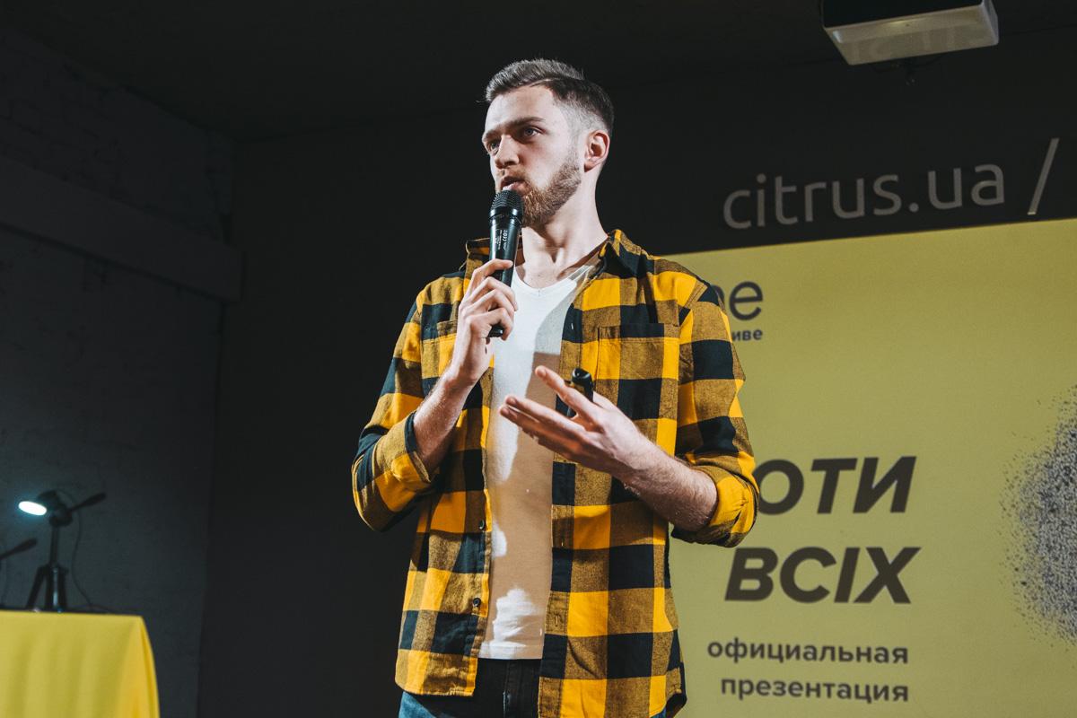 Realme Citrus Україна