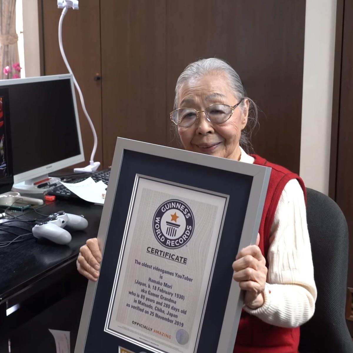 Хамако Морі в Книзі рекордів Ґіннесу