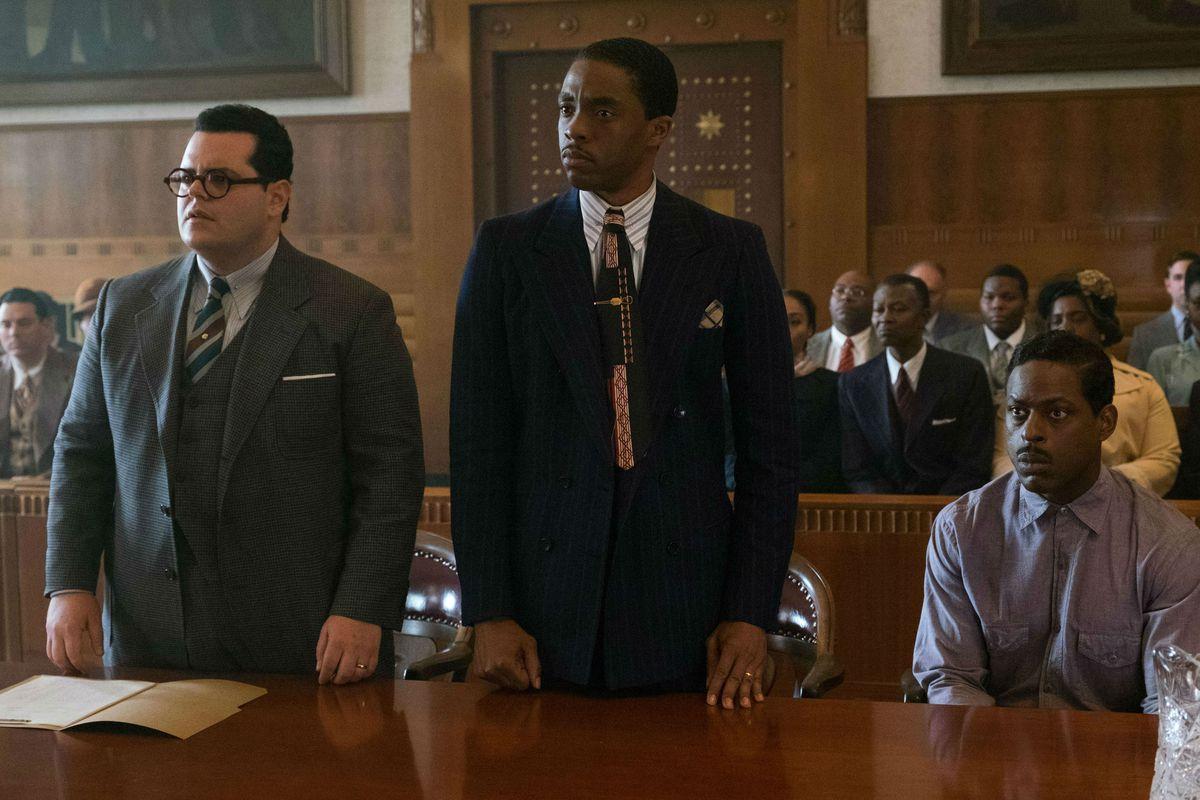 Boseman 1