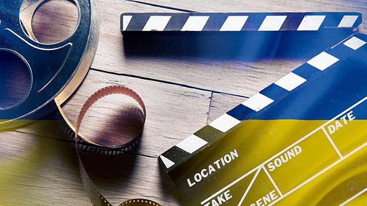 ukr-films